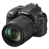 Nikon je asi nejznámější firma v oblasti foto. K Nikonu patří kompaktní digitální fotoaparát, digitální zrcadlovka, objektiv, blesk a spousta příslušenství. Nikon je léty osvědčená a vyzkoušená značka, přesto nemůžeme výrobky značky Nikon svobodně prodávat. Omlouváme se zákazníkům a doporučujeme raději fotoaparáty Canon, Olympus nebo Fuji.