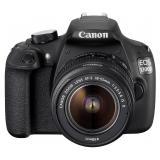 Canon je dodavatel digitálních fotoaparátů, zrcadlovek, digitálních videokamer, objektivů a dalekohledů. Mezi další produkty Canonu patří tiskárny, kopirky, projektory, skenery faxi a kalkulátory.